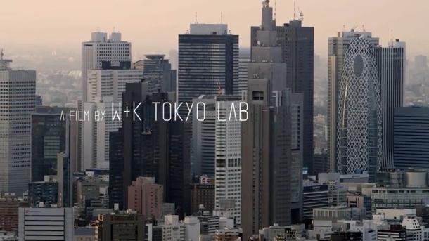 WK Tokyo Hifana plaisirduplaisir Nouvelle vidéo du duo japonais Hifana : remix your city